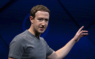 扎克伯格首度認錯 提出臉書補救措施