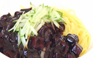 【美食天堂】韩式必吃炸酱面的家庭做法