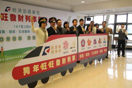 9日由经济部商业司长李镁(左)担任列车长、嘉义市长涂醒哲(左2)担任站长,众人共同宣示列车从嘉义出发。