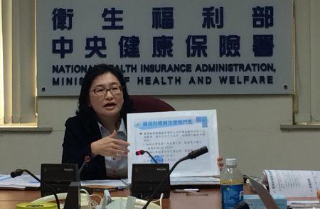 卫福部健保署医务管理组组长李纯馥。