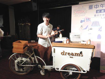 今年2月開始,在台中后里區出現了一輛改裝的古典三輪車,很像在歐洲街頭賣冰淇淋的小攤車,但是這輛攤車不賣冰淇淋,他賣的是茶。