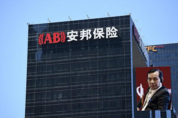 今年2月23日安邦集团被接管,原董事长吴小晖被提起公诉。(大纪元合成图)