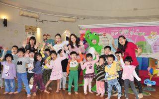 歡慶兒童節  文化局舉辦親子閱讀系列活動