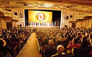2018年3月2日晚,神韵世界艺术团在美国费城玛丽安剧院的第九场演出爆满。(戴兵/大纪元)