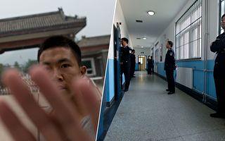 房屋遭強拆 被打殘訪民北京病逝 兒女被關