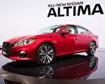 尼桑最賣座的中端轎車Altima發布全新第六代車型,2019 Altima同時標配了智能四驅和可變壓縮比引擎,讓四缸引擎接近六缸的動力,油耗更低又動力十足。(戴兵/大紀元)