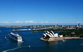 超越纽约伦敦悉尼进入全球十大最贵城市之列