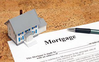 沒能按時還貸款,會不會失去房子?