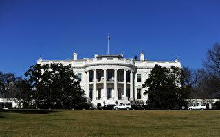 白宫六四发声明 吁北京履行对人权和香港承诺