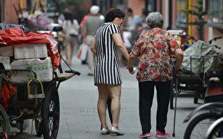 新生儿创新低 中国人口危机迫在眉睫