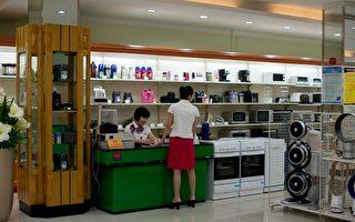 日媒:制裁奏效 朝鲜对华贸易公司歇业