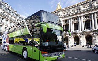 世界首条长途电动巴士线 4月底将正式开通