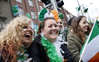 20年後愛爾蘭什麼樣?政府規劃解讀