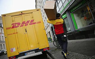 德国邮政改组 员工忧工作条件恶化