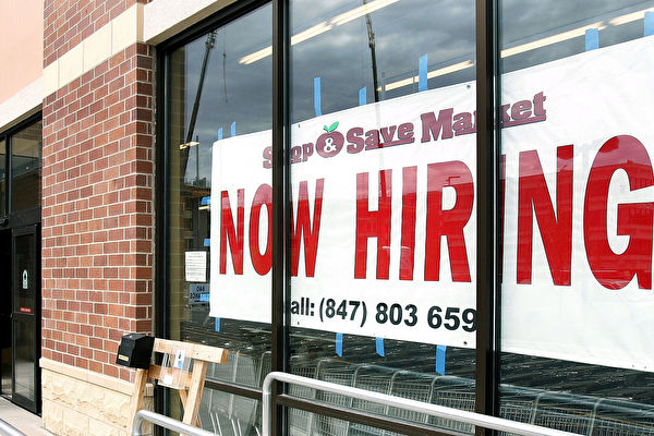 美2月增31.3万工作 失业率4% 三大股指齐扬