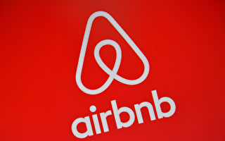 去中国旅游住Airbnb?你的信息将被交给中共
