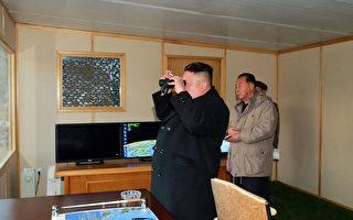 专家:不愿朝鲜政权垮台 中共有自己的剧本
