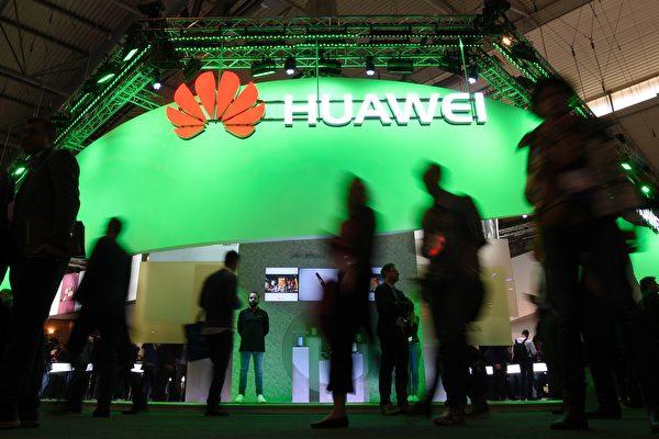美拟出台新规 遏阻业者使用中国智能设备