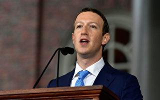祖克柏親上火線 承認臉書犯錯