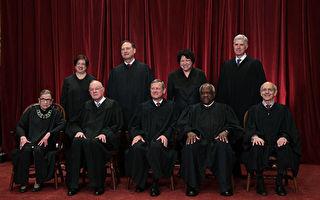 美参议员:保守派肯尼迪大法官今夏将退休