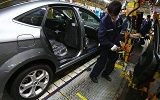 川普為在華美企爭自由 汽車行業率先受益