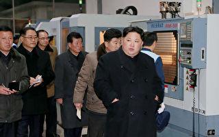 韓國派出最高級別官員 金正恩平壤露面會客