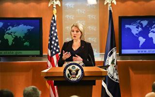 川普将提名国务院发言人出任联合国大使