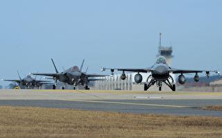 共和議員共同致函川普 要求對台售F-35