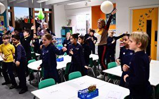 英400學校遭遇遊戲玩家的「炸彈惡作劇」