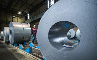 川普對鋼材課稅禍根在中共 或引骨牌效應