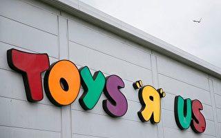 全澳Toys 'R' Us连锁店即将关门 700员工失业