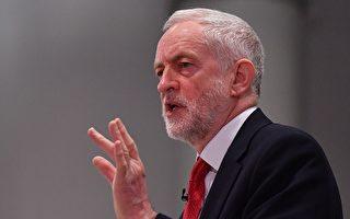 英國工黨計劃與歐盟結成關稅聯盟