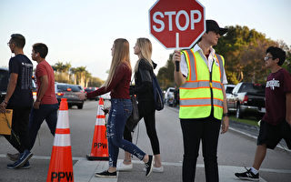 阻枪手入侵校园 美宾州学区提出最原始方案