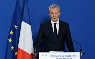保护本国初创企业 法国起诉谷歌苹果