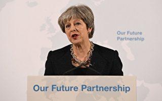 英國首相:脫歐不能「要啥有啥」