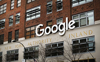 Google投入近90亿元 开战假新闻