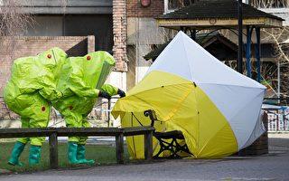前間諜中毒案:英俄關係降至幾十年最低點