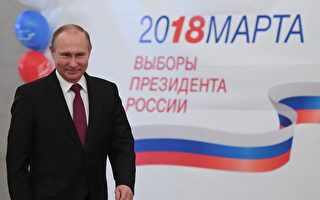 俄羅斯大選普京勝選無懸念 出口民調73.9%