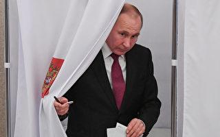 俄罗斯大选普京胜选无悬念 出口民调73.9%
