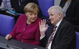 伊斯兰教属于德国?德国意见分歧