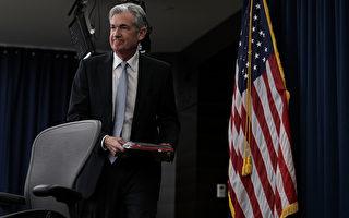 美联储3月加息25个基点 上调经济增长预期