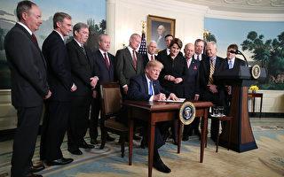 川普签命令 提高中国商品关税 金额600亿