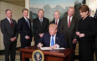 美國公布鋼鋁關稅暫時豁免國 含歐盟和6盟國