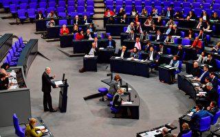 难民奸杀大学生案 引发德国难民政策大讨论