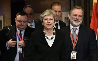 英國脫歐進入新階段 貿易談判即將開始