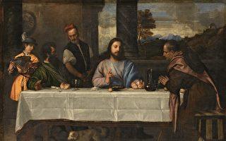 倫敦的世紀畫展—《查理一世:國王和收藏家》(上)