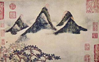 """话说""""米点皴""""""""米家山水""""——米芾(3)"""