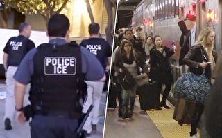 捷運司機廣播: 警員在抓非法移民 沒想到丟掉飯碗還遭查