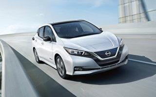 单脚操控纯电动车——Nissan Leaf 2018