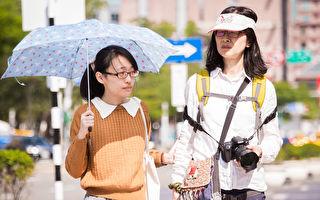 周五周六现短暂雨 周日起好天气高温30℃